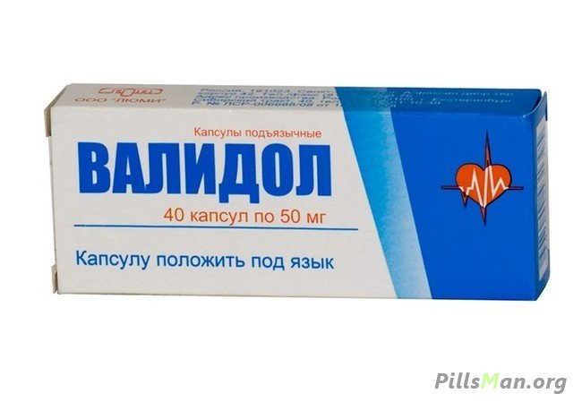 Лекарство Баралгин Инструкция