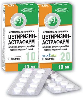 Фото препарата Цетиризин
