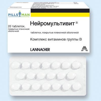 Фото препарата Нейромультивит