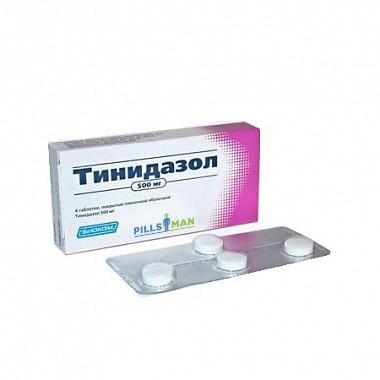 Фото препарата Тинидазол