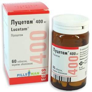 Фото препарата Луцетам
