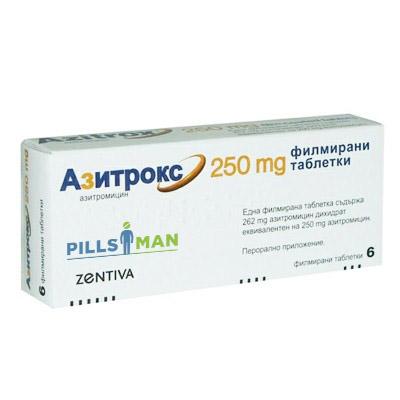Фото препарата Азитрокс