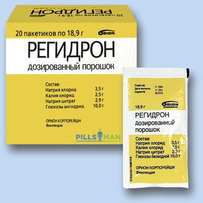 препарат регидрон инструкция по применению - фото 7