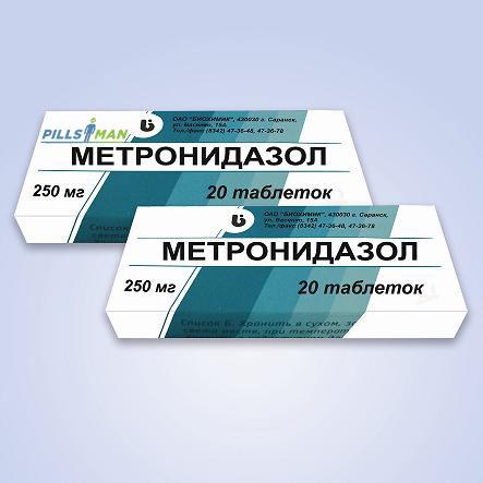 лекарство метронидазол инструкция по применению - фото 9