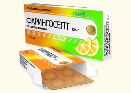 Фото препарата Фарингосепт