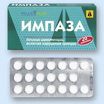 Фото препарата Импаза