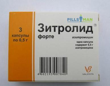 антибиотик зитролид 500