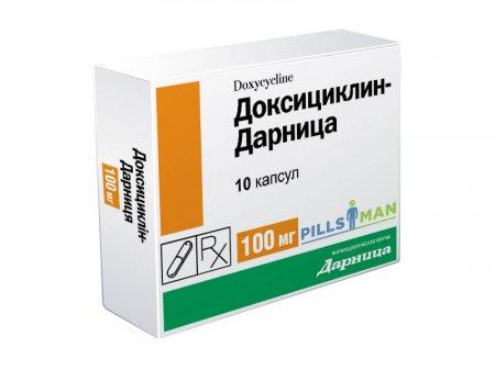 карфециллин инструкция по применению - фото 10