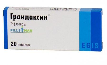 Фото препарата Грандаксин