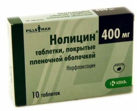 Фото препарата Нолицин