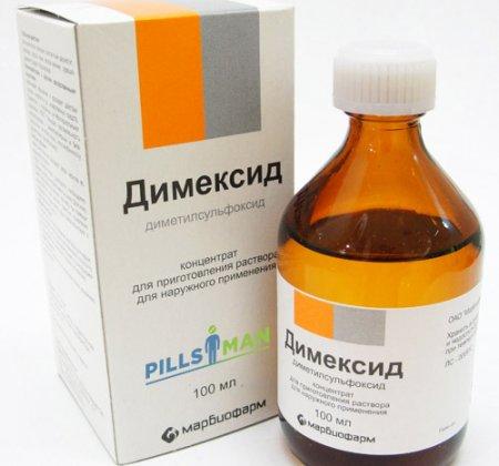 Фото препарата Димексид