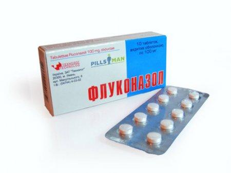 Фото препарата Флуконазол