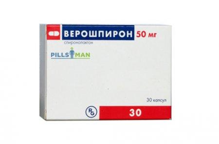 Верошпирон и сексуальная функция