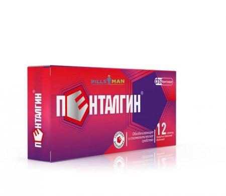 пенталгин инструкция по применению цена в украине - фото 5