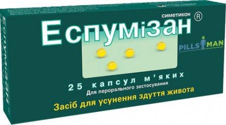 Еспумизан - инструкция по применению и цена