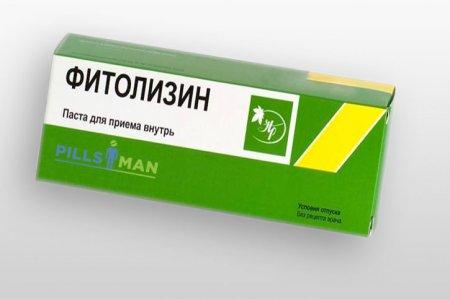 Фото препарата Фитолизин