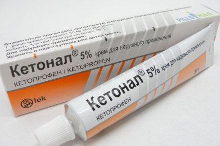 Фото препарата Кетонал