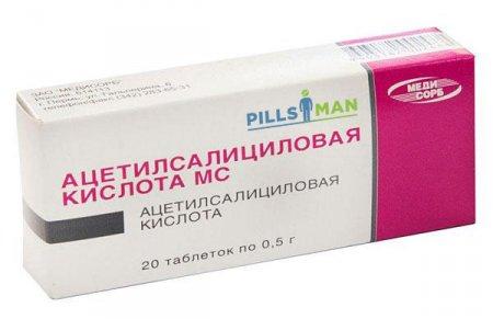 Фото препарата Ацетилсалициловая кислота