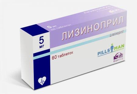 лизиноприл в таблетках инструкция по применению - фото 8