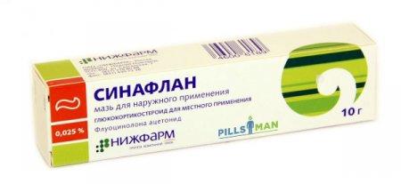 Лечение псориаза на лице лучшие кремы мази народные средства