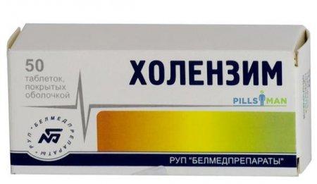 Фото препарата Холензим