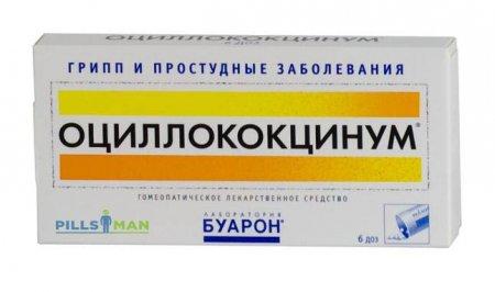 Фото препарата Оциллококцинум