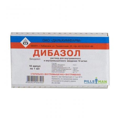 Лямблиоз лечение медицинскими препаратами