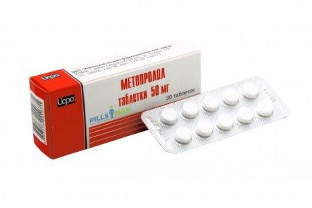 Таблетки метопролол инструкция по применению и цена