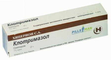Фото препарата Клотримазол