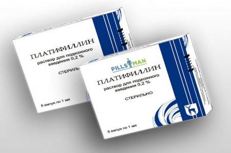 Фото препарата Платифиллин