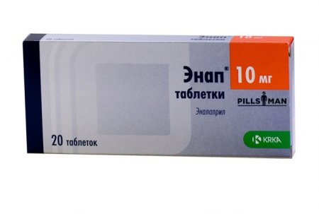 Таблетки Енап - инструкция по применению и цена