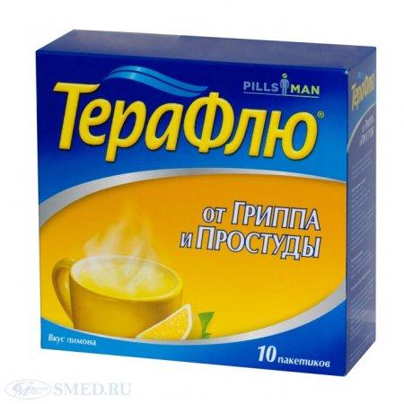 Лекарство Терафлю Инструкция По Применению - фото 5