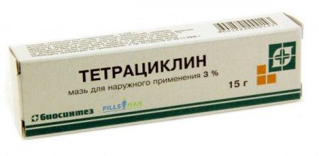 Тетрациклиновая мазь можно ли при беременности