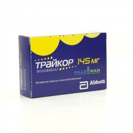 Таблетки Трайкор - инструкция по применению и цена