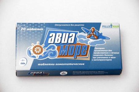таблетки авиа-море инструкция по применению - фото 3