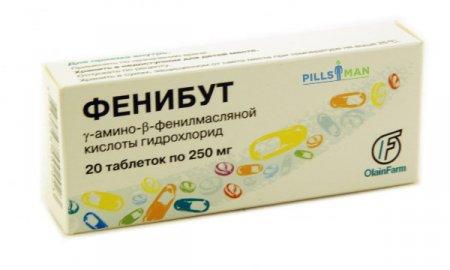 препарат фенибут инструкция цена - фото 10