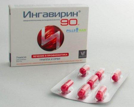 Фото препарата Ингавирин