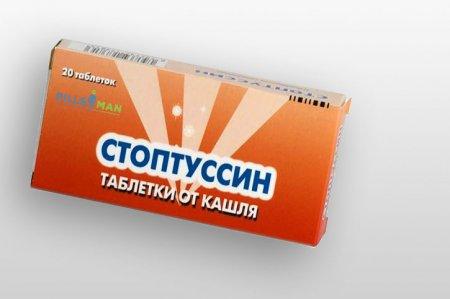 Фото препарата Стоптуссин