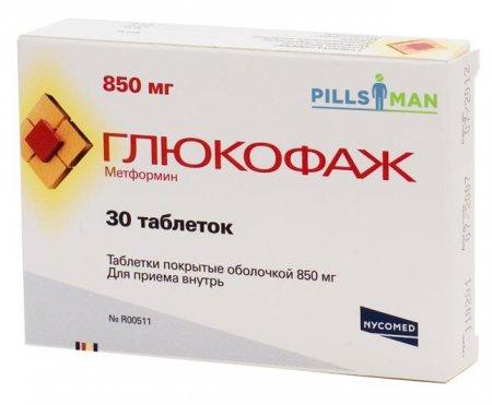 Фото препарата Глюкофаж