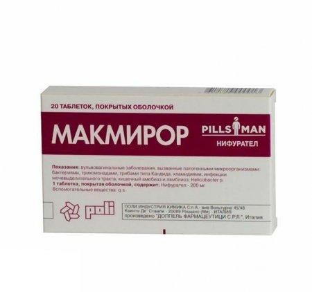Макмирор - инструкция по применению и цена