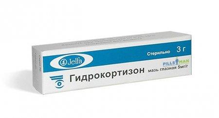 Комплексное лечение псориаза рекомендации
