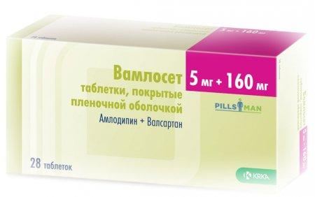 Вамлосет лекарство инструкция
