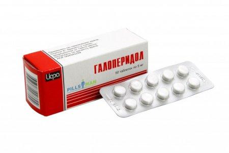 Фото препарата Галоперидол