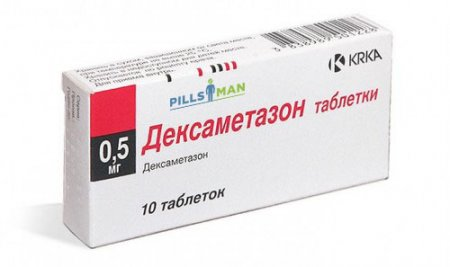 Фото препарата Дексаметазон