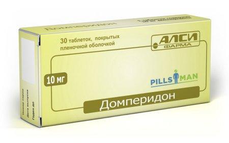 препарат домперидон инструкция по применению