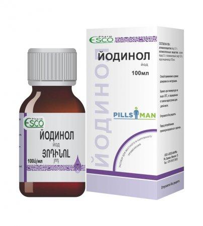 препарат йодинол инструкция по применению - фото 2