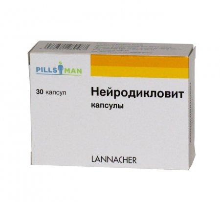 Фото препарата Нейродикловит