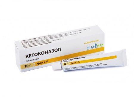 Фото препарата Кетоконазол