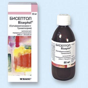 Фото препарата Бисептол