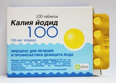 препараты гормоны для роста детей и подростков